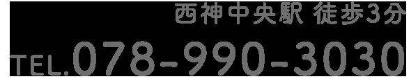 078-990-3030